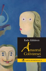 Dosar de scriitor: Radu Aldulescu (III)