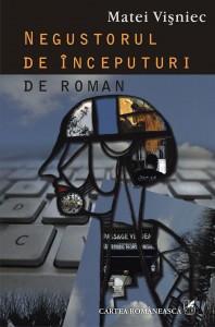 negustorul-de-inceputuri-de-roman_1_fullsize