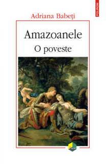 amazoanele1