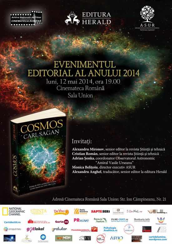 afis_cosmos