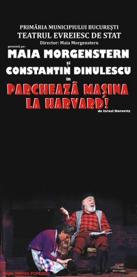 Afis_Parcheaza_masina_la_Harvard