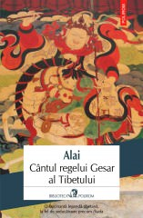 cantul-regelui-gesar-al-tibetului_1_fullsize