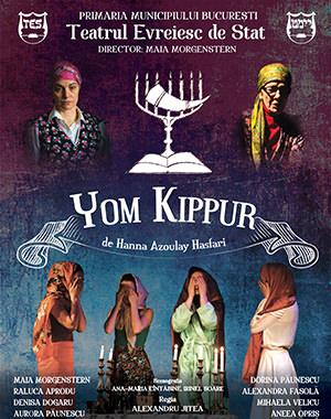 yom kippur nou