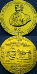 Eminescu Centenar - Ipotesti - 1889 - 1989