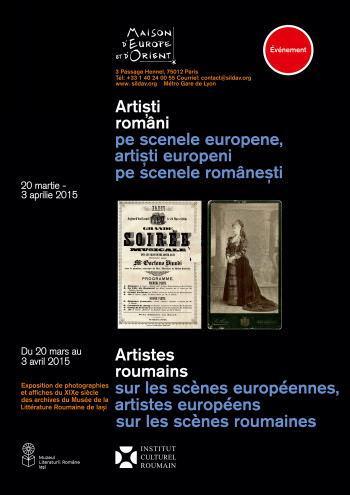 AFIS EXPOZITIE PARIS 5 WEB