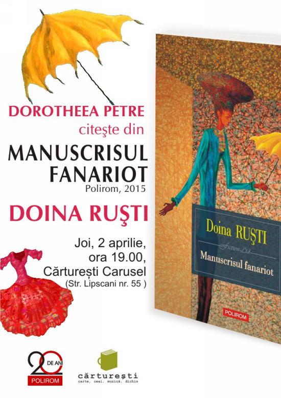 Afis_Manuscrisul_fanariot_Carusel2