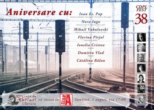Aniversare 5 ani! Eveniment CDPLfest #38 @ Club A | București | Municipiul București | România