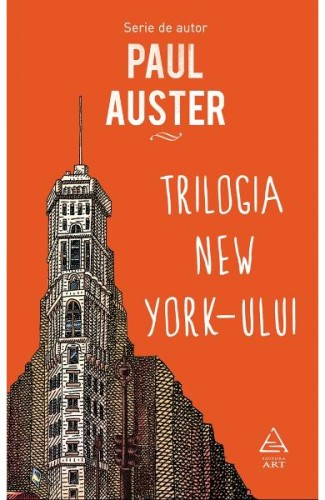 Trilogia New York-ului.jpg