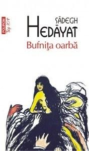 bufnita-oarba-177x300