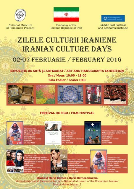 Iranian Culture Days Poster