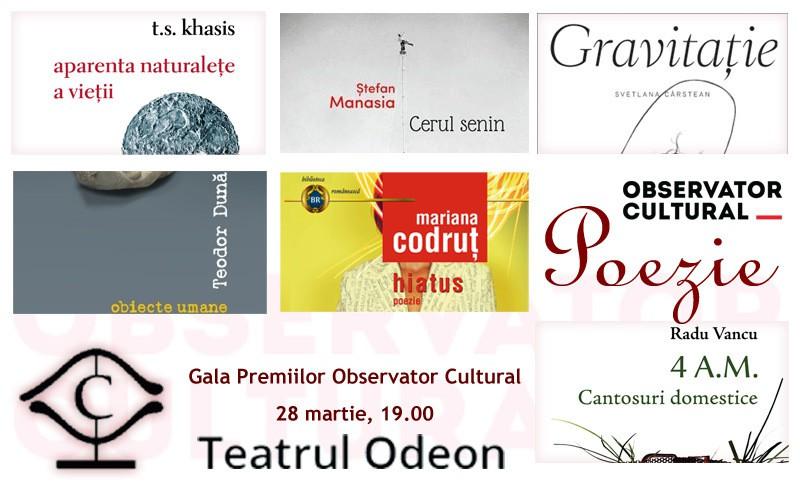 banner_concurs_observator-cultural