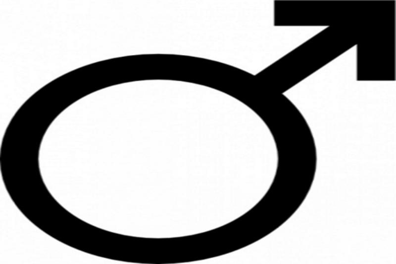 foto 1 simbol marte