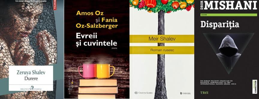 bestseller_israel_bookfest