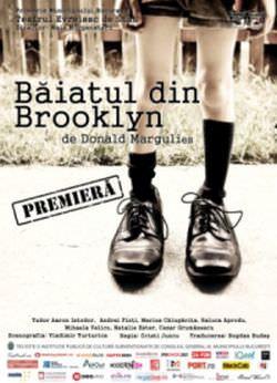 întâlnire întâmplătoare Brooklyn)