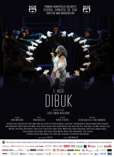 Afis DIBUK