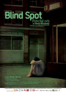 blind-spot_afis
