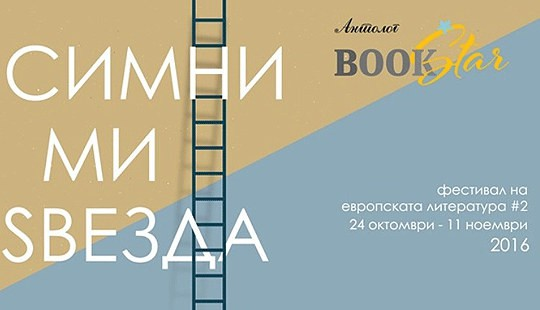 festival-literary